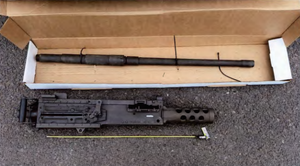 The gun found in Michael Emry's possession was not registered to him.
