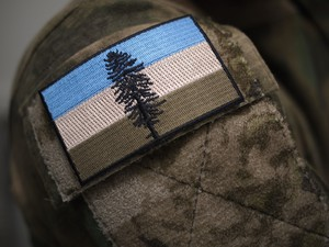 A patch showing the flag of Cascadia